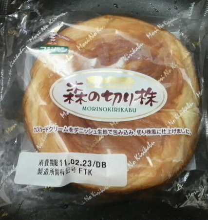 fujipan-morinokirikabu1.jpg