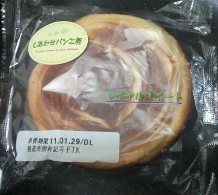 fujipan-shiawasepankobo1.jpg