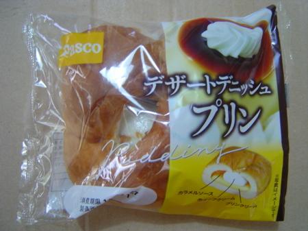 pasco-desert-danish-pudding1.jpg