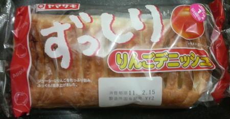 yamazaki-zusshiri-ringo1.jpg