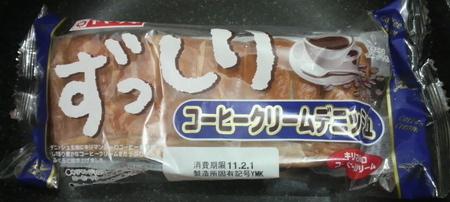 yamazaki-zusshiricoffee1.jpg